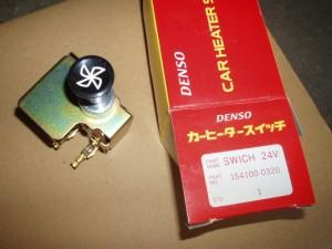 Heatercore Switch