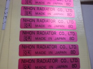 NIHON RADIATOR