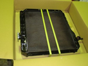 BJ41V Land Cruiser Radiator
