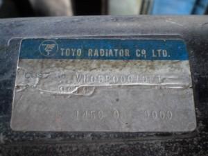 KOBELCO SK200-3 RADIATOR