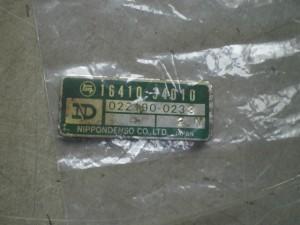 CORONA RT104 RADIATOR