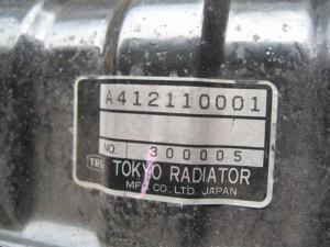 Emergency Generator Radiator