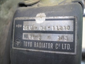 KOMATSU FORKLIFT 5FD45 RADIATOR