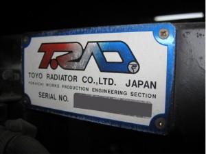 RX-7 FD3S INTERCOOLER