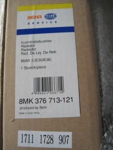 BMW 3 SERIES E36 RADIATOR