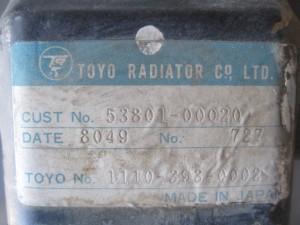 MITSUBISHI WS210 Radiator