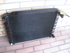 CROWN MS66 Radiator