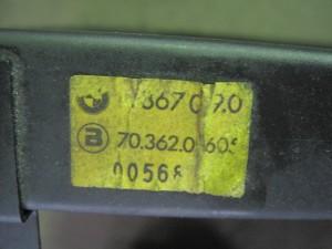 BMW E28 A/C Condenser