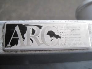 RX-7 FD3S ARC INTERCOOLER KG GUN-KOTE