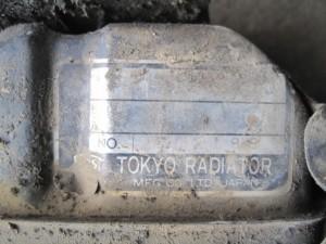 AX30UR Radiator