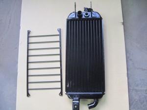 SUZUKI Intruder Radiator