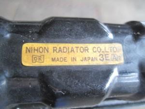 Gloria 230 Radiator