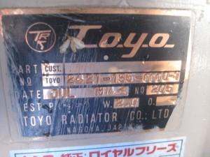 YANMAR 6KDAL Radiator
