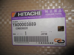 HITACHI ZW180-5B A/C CONDENCER