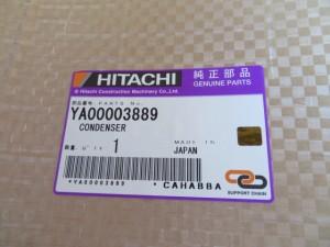 HITACHI ZW180-6 A/C CONDENSER CERAKOTE