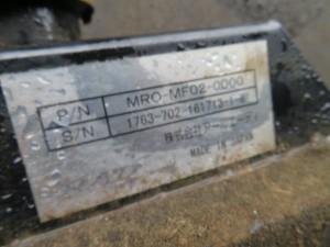 MOROOKA MFD-20 Radiator
