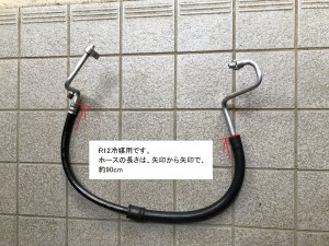 MITSUBISHI GALANT E-E39A A/C HOSE