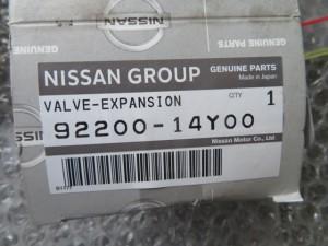 NISSAN 180SX A/C Evaporeter