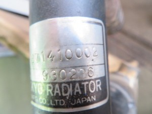 SUMITOMO S160FU OILCOOLER