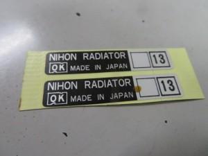 NISSAN PULSAR Radiator
