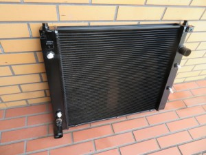 JAGUAR Radiator