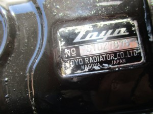 MITSUBISHI FUSO CANTER T210C Radiator