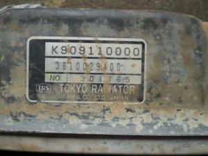 AIRMAN PDS175S RADIATOR