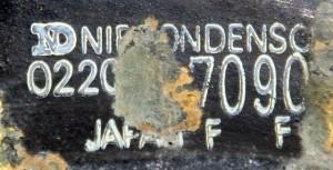 SHIBAURA P19F RADIATOR