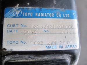 CATERPILLAR 320 RADIATOR