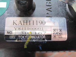 SUMITOMO SH75X3B RADIATOR