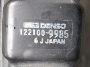 MITSUBISHI  PAJERO RADIATOR