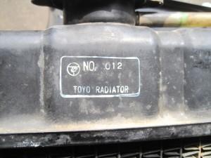 ISEKI  TX155 RADIATOR