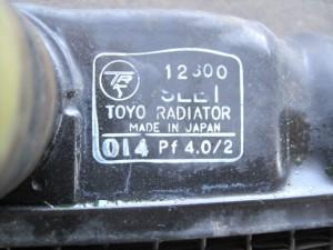 MAZDA TITAN RADIATOR