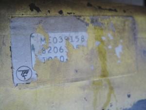 KOBERUKO-YUTANI YS450 Radiator