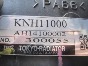 SH120-6 Radiator
