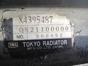CX900 Radiator
