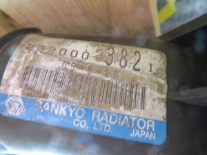 RTP350EH Radiator