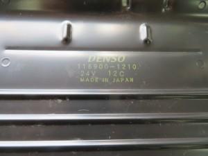 DENSO Heatercore