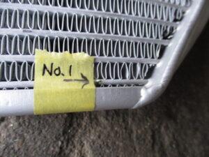 H2O Rerformance Radiator